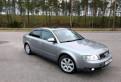 Audi A4, 2001, купить шкода октавия 2010 года
