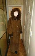 Купить мужскую молодежную пижаму, очень теплая дубленка из овчины