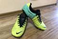 Мужские ботинки армани, бутсы Nike