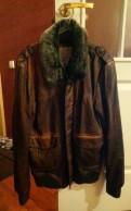 Кожаные куртки, футболка fire walk