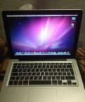 MacBook Pro, Кузьмоловский