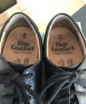 Купить бутсы nike с носком недорого, ортопедические ботинки