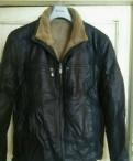 Кожаная куртка, мужские джинсы new yorker