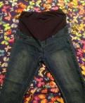 Платье шанель от паукште ирины, джинсы для беременных, Парголово