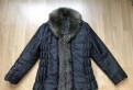 Куртка, одежда марки i love to dream