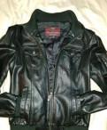 Куртка, костюм для диско слоу