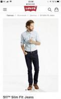 Рубашки мужские poggino, новые джинсы Levi's 511, Санкт-Петербург