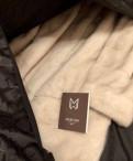 Платье женские повседневные, норковое пальто / шуба Florence mode Италия Новая