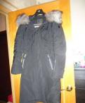 Комплект одежды для новорож, куртка Limo Lady с климат-контролем