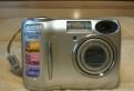 Nikon Coolpix E5600