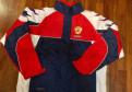 Куртка Forward на флисе оригинал, скидки на мужские пуховики, Бокситогорск