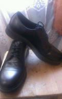 Туфли кожаные, купить современные валенки мужские