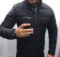 Куртка мужская демисезонная ritter, ea7 Armani новая тёплая куртка Выбор Моделей, Санкт-Петербург