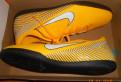 Футзалки Nike новые, мужские туфли пиколинос