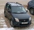 Suzuki Ignis, 2005, тойота lc 200 executive black, Бокситогорск