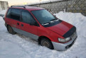 Mitsubishi Space Runner, 1995, хендай старекс бу россия, Санкт-Петербург
