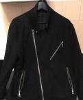 Куртка Zara, обувь под рваные джинсы мужские