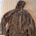 Мужское пальто большого размера купить, куртка Bikkembergs, Тельмана