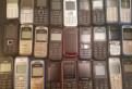 Телефоны с зарядками, Сертолово