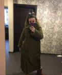 Пуховик-одеяло новый, daria одежда костюмы, Новое Девяткино