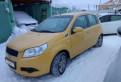 Chevrolet Aveo, 2009, купить машину лада гранта с пробегом, Ивангород
