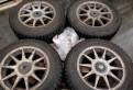 Зимняя резина 195/65 R15, лада калина кросс колеса, Коммунар