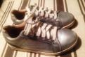 Кеды Stradivarius серебряные, купить брендовую обувь недорого, Бугры