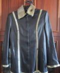 Кожаная куртка, длинное платье с джинсовым жилетом