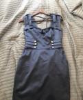 Куртка для беременных с молниями по бокам, платье, Новое Девяткино