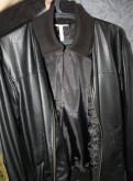 Рубашки мужские воротник стойка, куртка, Кингисепп