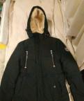 Кожаные куртки дубленки мужские, пуховик зимний, Санкт-Петербург