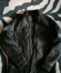 Куртка smog, пальто женское мужское, Санкт-Петербург