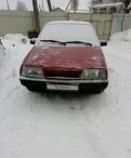 ВАЗ 2109, 1994, уаз патриот 2016 цвета кузова