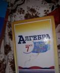 Учебник, Первомайское