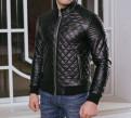 Новая мужская куртка Armani, все размеры, модные бренды одежды оптом