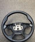 Тормозная жидкость октавия тур, руль Ford Focus 3