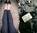 Леггинсы новые, интернет магазин верхней одежды с доставкой в россию, Гатчина