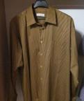 Мужская кофта трикотажная, набор нарядных рубашек, Кипень