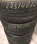 Шины dunlop 315/35/20 275/40/20, шины на мазда сх 5 на 17 йокогама, Выборг