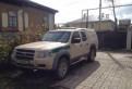 Ford Ranger, 2008, volkswagen passat 2000 года, Павловск