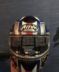 Новый шлем Airoh, аксессуары для автомобиля из китая