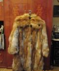 Шуба лисья 50, платье в стиле шестидесятых купить, Санкт-Петербург