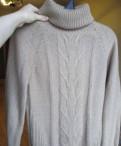 Женские летние платья сарафаны, бежевый свитер с горлом