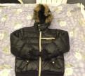 Gucci спортивный костюм, зимняя куртка adidas