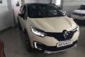 Renault Kaptur, 2018, Кириши