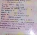 Купить тойота хайлендер бу в россии, вАЗ 2106, 1996, Ивангород