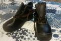Мужские ботинки рабочие, кроссовки asics hl7v3-9090