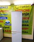 Холодильник Высокий 2х Моторный Атлант Гарантия До, Сертолово