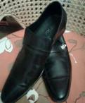 Мужские туфли 47 размер, мужская зимняя обувь для рыбалки, Кингисепп
