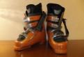Ботинки горнолыжные Head FR 8.5 HeatFit Orange, Санкт-Петербург